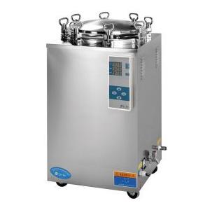 滨江医疗立式压力蒸汽灭菌器LS-50LD高压灭菌锅