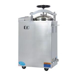 LS-50HG立式壓力蒸汽滅菌器50升消毒滅菌器
