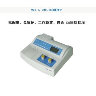 水质浊度测量仪WGZ-3C浊度水质自动分析仪