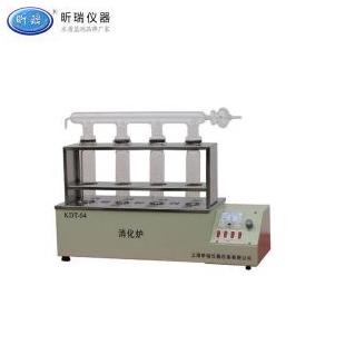 KDN-04C凱氏定氮儀 自動加熱蒸餾定氮儀
