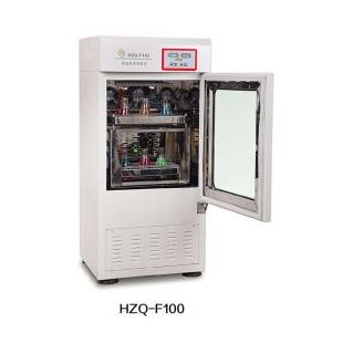万能弹簧网摇床HZQ-F100全温双层振荡培养箱