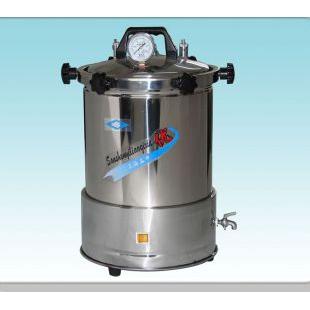手提滅菌器YX-280/15手提式不銹鋼壓力蒸汽滅菌器