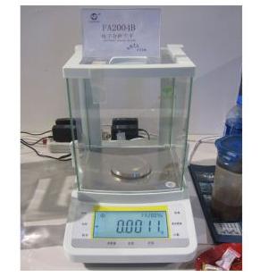 200g/0.1mg分析天平FA2004B電子分析天平