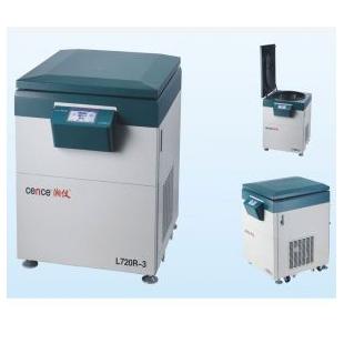 容量6*2400mlL离心机720R-3超大容量冷冻离心机