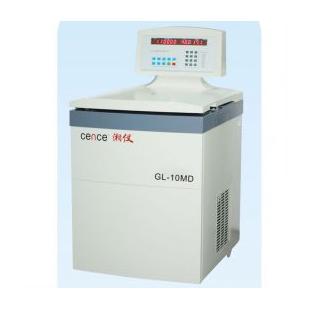 GL-10MD湖南湘仪大容量高速冷冻离心机
