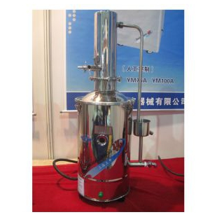 DZ20不銹鋼電熱蒸餾水器 純水提取器