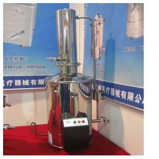 上海三申纯水蒸馏器DZ10Z不锈钢电热蒸馏水器