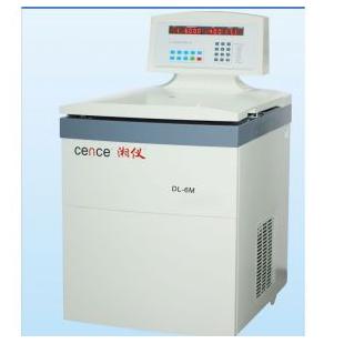 DL-6M大容量冷凍離心機 生物制品離心機