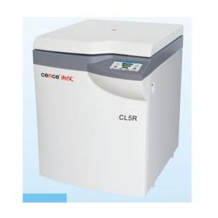 湖南湘仪冷冻离心机CL5R大容量冷冻离心机