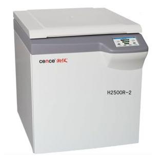 25000rpm角转子离心机H2500R-2台式高速冷冻离心机