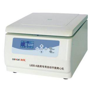L600A湖南湘儀血庫專用自動平衡離心機 血液分離機