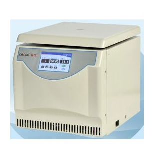 实验室高速分离器H2100R台式高速大容量冷冻离心机