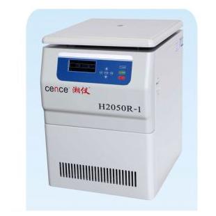 H2050R-1高速冷冻离心机 生物制药高速离心机