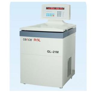 湘仪高速离心机GL-21M高速冷冻离心机