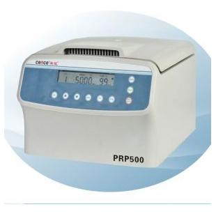 PRP400注射移植离心机 美容血清分离机