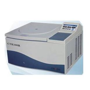 CTK100R自動脫帽離心機 湖南湘儀脫蓋離心機