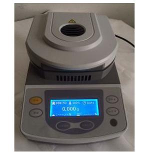 DSH-50A-5卤素水分快速测定仪 称重法水分仪