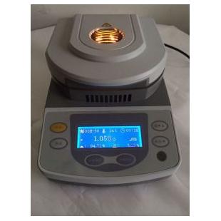 DSH-50A-1卤素水分测定仪 水分快速测量仪