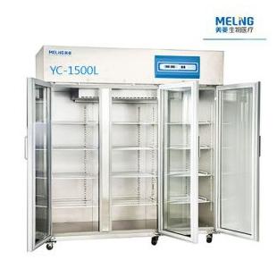 1500L藥品保存柜2~8℃醫用冷藏箱