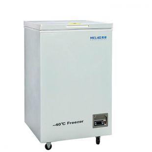 -40℃超低温冷冻储存箱DW-FW110卧式低温冰箱