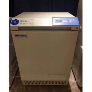 -86℃超低温冰箱DW-HW50生物制品超低温保存箱