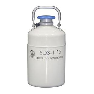 YDS-1-30液氮罐 贮存液氮罐