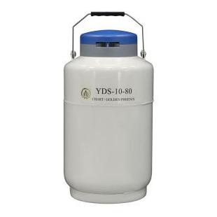 YDS-10-80液氮罐 80口径容器瓶