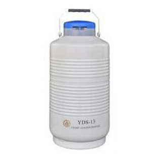 YDS-13便携式液氮罐13升容器瓶