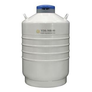 YDS-50B-80运输型液氮罐-196度液氮罐