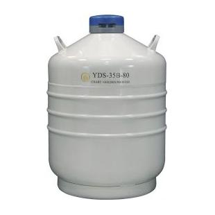 YDS-35B-80生物容器罐 氮气冰其林液氮罐