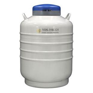 成都金凤125口径液氮桶YDS-35B-125液氮罐