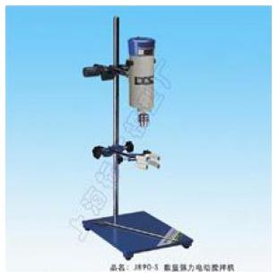 JB90-SH数显恒速强力电动搅拌机 恒速搅拌混合器