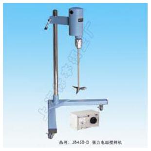 保健品行業攪拌器JB450-D電動攪拌機