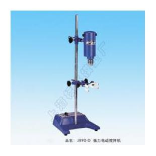 JB50-D上海标本强力电动搅拌机 化妆品搅拌器