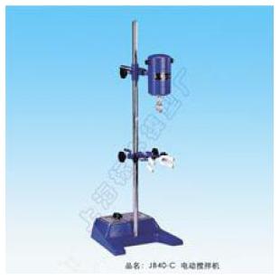 JB40-C電動攪拌機 液體混合攪拌器