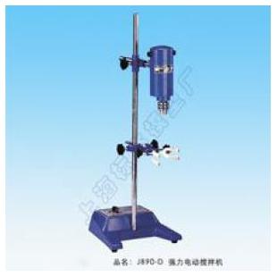 JB90-D镖马牌电动搅拌机 电动搅拌器
