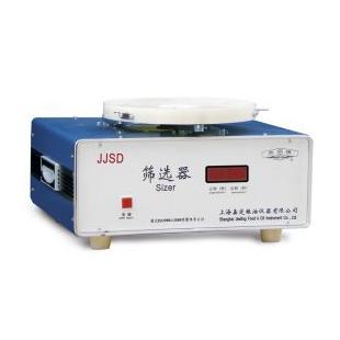 JJSD谷物篩選器3 層篩選機