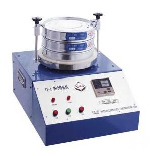 CF-1茶叶筛分机 茶叶大小筛选器
