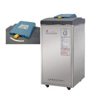 30升干燥灭菌器LDZF-30L-III立式高压蒸汽灭菌器