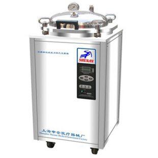 LDZX-30FBS立式压力蒸汽灭菌器 医疗器械证书