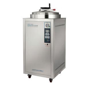 LDZX-30KBS立式压力蒸汽灭菌器 自动控制灭菌锅