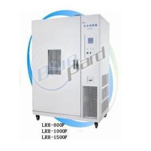 LRH-800F大型生化培养箱 微生物生化保存箱