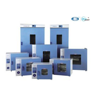 DHG-9140A電熱鼓風干燥箱550*450*550mm干燥箱