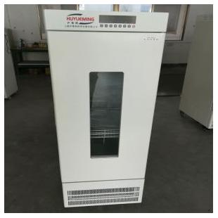 200L生化箱LRH-200C智能程控生化培养箱
