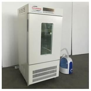 LRH-400A-MS霉菌培养箱LED显示屏霉菌试验箱