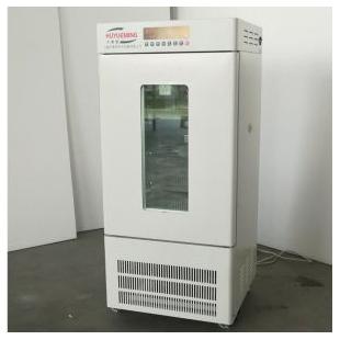LRH-100-BOD培养箱BOD测定仪 微生物培养箱