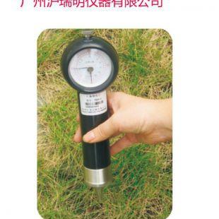 SDT-60土壤酸堿度計 土壤PH計檢測