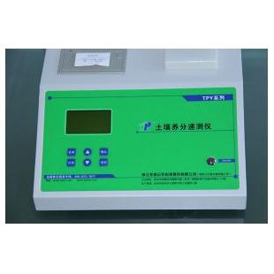 TPY-8A土壤养分速测仪 土壤化肥测试仪