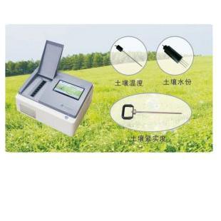 TPY-9PC高智能土壤环境测试及分析评估系统 土壤多参数检测仪