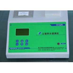 TPY-6A土壤养分速测仪 农业多元素检测仪